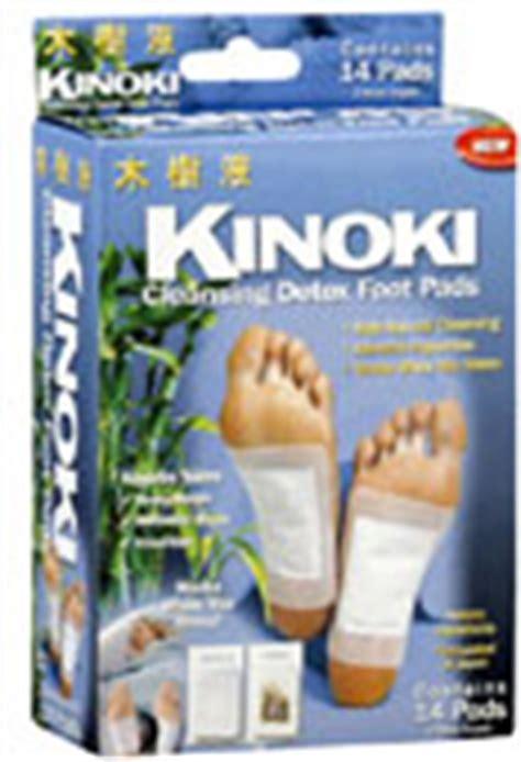Kinoki Detox Foot Pads Walgreens by Walgreens E Mail Showcases Snuggie Shamow More As Seen