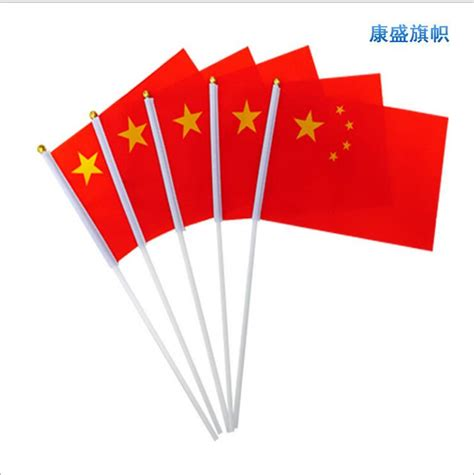Korean Creativity Fashion National Flag Pu Leather Outside Sd586c buy wholesale flags china from china flags china wholesalers aliexpress