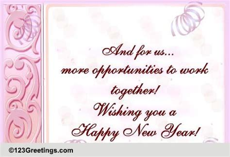 success  good times   year  business  ecards