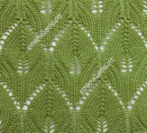 leaf lace scarf knitting pattern leaf lace knit pattern leaf lace stitch knitting