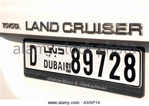 Dubai Number Search Car Registration Plate Of U A E United Arab Emirates Abu Dhabi On Stock Photo