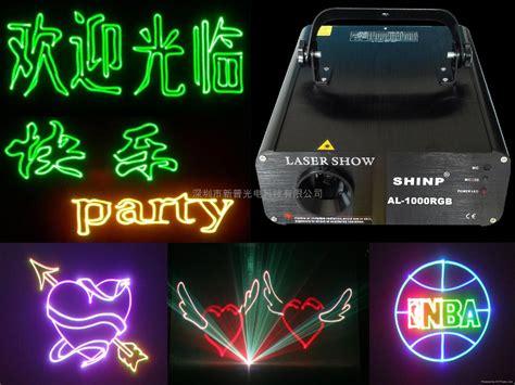 laser show swiss products 1w rgb ilda dj club laser light al 1000rgb shinp china manufacturer products