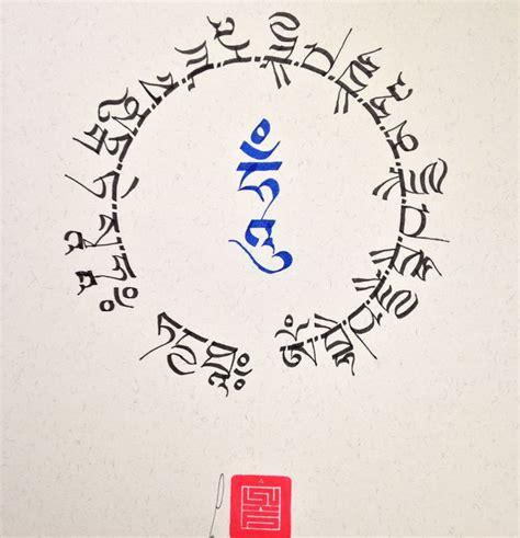tattoo pain medication medicine buddha mantra tayata om bekandze bekandze