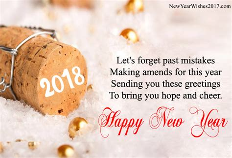 official new year 2018 greetings 1st jan 2018 happy new year wishes messages for friends family