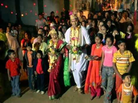 Wedding Song Marathi by Rasikachya Lagnat Aavaru Kiti Me Marathi Wedding Song