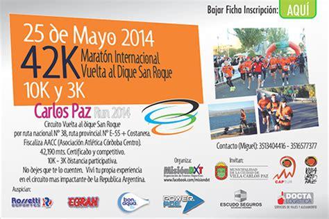 W Run Calendario Marat 243 N Internacional Vuelta Al Dique San Roque Gu 237 A