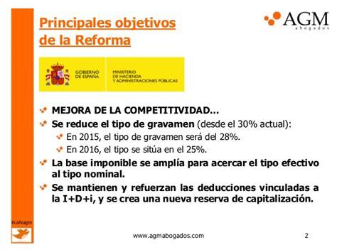 calculo impuesto sociedades 2015 impuesto de sociedades ejemplo 2015