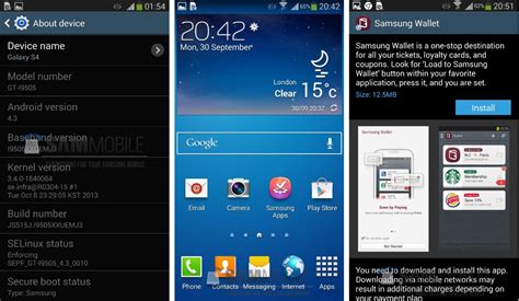 android version 4 3 galaxy s4 gt i9505 fuite de la version test d android 4 3