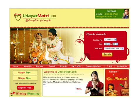 bid websites image gallery matrimonial websites