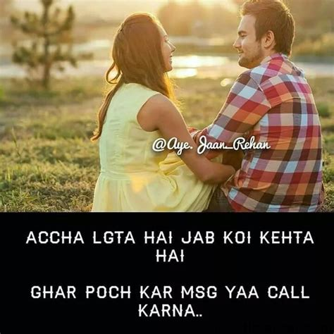 hindi love shayari for him or her   masti master