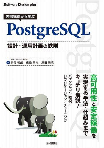 L Postgresql by