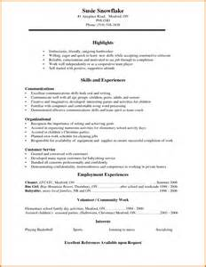 Resume Samples For Student resume examples high school resume examples high school student resume