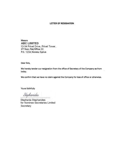 Lpn Cover Letter Samples   Sample Letter With lucy jordan