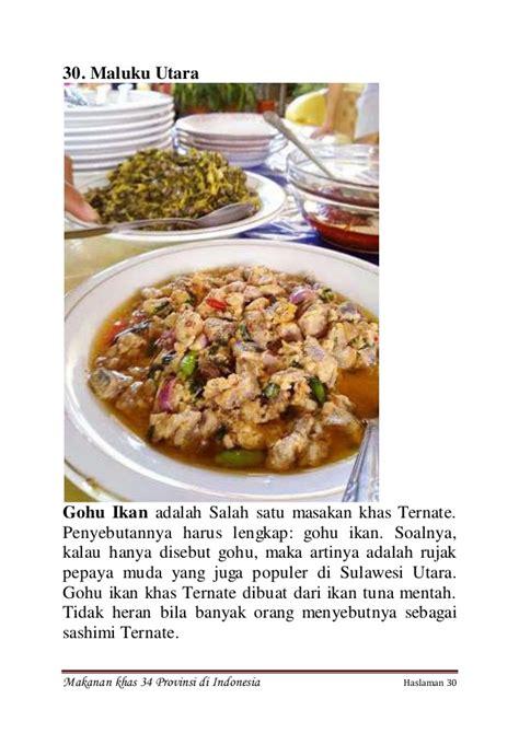 Makanan Di Ikea Indonesia makanan khas 34 provinsi di indonesia