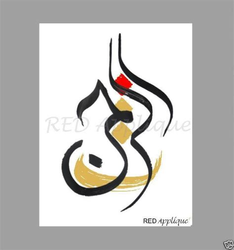 Kaligrafi By Ar Shop Jkt 1000 images about calligraphy on typography