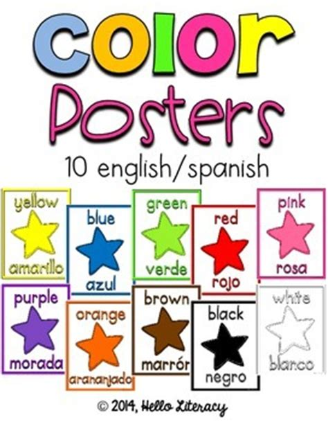 spanish for yellow spanish for yellow espanol vocabulario color word posters for your class in english and spanish