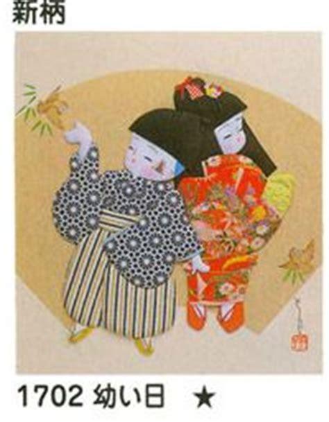 Kurumi Kerajinan Tangan Soppvenir26 1000 images about japanese doll oshie kurumie on crafts traditional and arts crafts