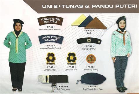 Warna Baju Pandu Puteri Guru persatuan pandu puteri smkaj cara pemakaian baju unit beruniform pandu puteri