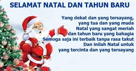 kata kata mutiara ucapan selamat hari natal terbaru