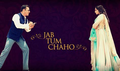 full hd video jab tum chaho prem ratan dhan payo song jab tum chaho a simple yet