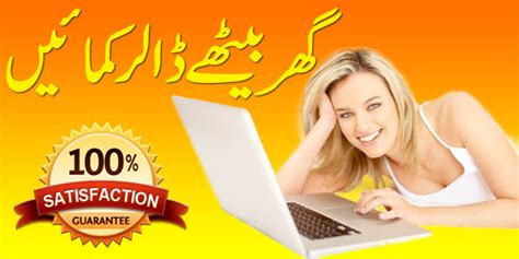 How To Make Money Freelancing Online - how to make money freelancing online in urdu