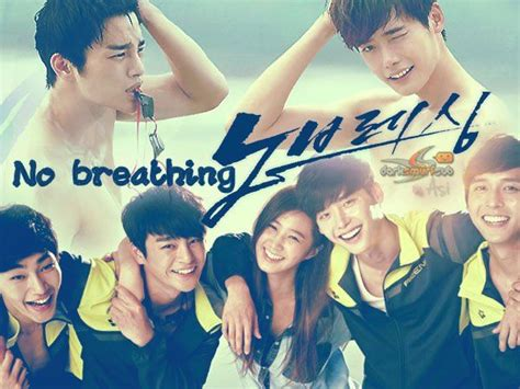 film korea no breathing sub indo 노브레싱 no breathing addiction to korean cinema and