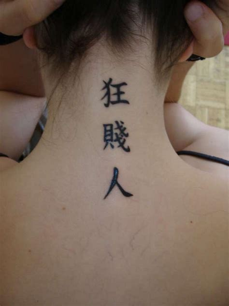 small chinese tattoos tattoos designs ideas and meaning tattoos for you