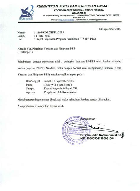 undangan rapat penjelasan program pp pts kopertis wilayah xii tahun 2015