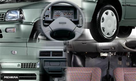 Suzuki Mehran Engine Price Pak Suzuki Automobiles Prices Increased By Rs 10000 To 20000