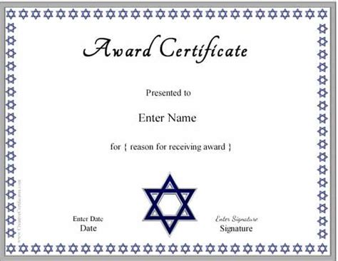 Hanukkah Gift Card Template by Certificates