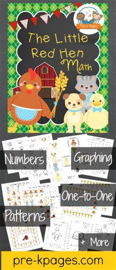printable version of little red hen little red hen play dough mats fairytale little red hen