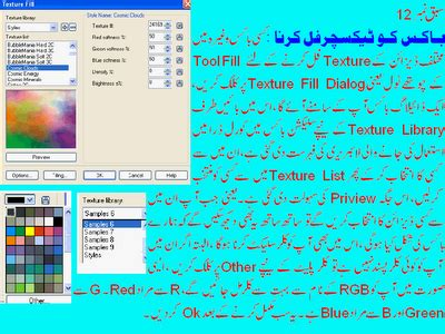 new kundli software free download full version 2011 in hindi inpage free download full version 2011