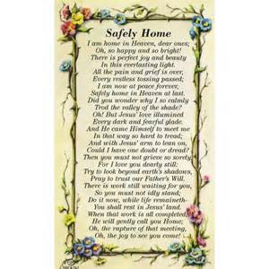 safely home poem safely home personalized prayer card priced per card