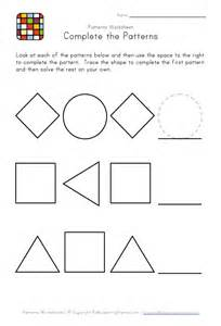 easy preschool patterns worksheet 1 black and white