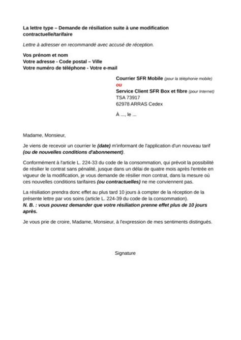 Lettre De Résiliation Mobile La Poste lettre de r 195 169 siliation d assurance t 195 169 l 195 169 phone mobile