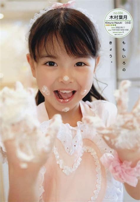japanese junior idol illegal yukikax http u15 junior idol blogspot com free pics
