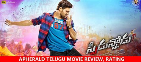 lion film review telugu speedunnodu telugu movie review rating