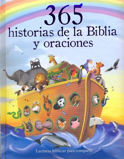 imagenes biblicas en pdf libros cristianos para ni 241 os biblias y actividades