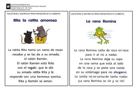 gratis libro de texto leer en espanol lecturas graduadas el misterio de la llave cd leer en espanol level 1 para leer ahora lecturas para velocidad lectora