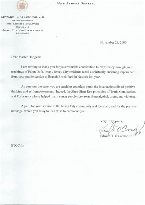 thank you letter to after receiving award letter thank you award cover letter digital project