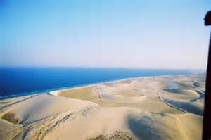 Great Pubs With Rooms - complete list of beaches in qatar their address telephone number and email address