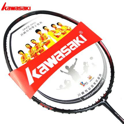Raket Kawasaki Spider 7000 buy kawasaki kawasaki genuine carbon badminton racket spider 9900 9000c 7000c in cheap