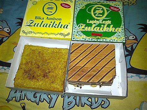 Bika Ambon Mug Souvenir top 5 local specialities you must eat when in medan indonesia trip101