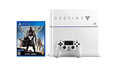 Ps4 2dark Limited Edition New limited edition destiny and the last of us ps4 consoles revealed in japan