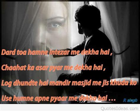 sad thoughts images in hindi indian hindi sad love quotes wallpapers sayings images