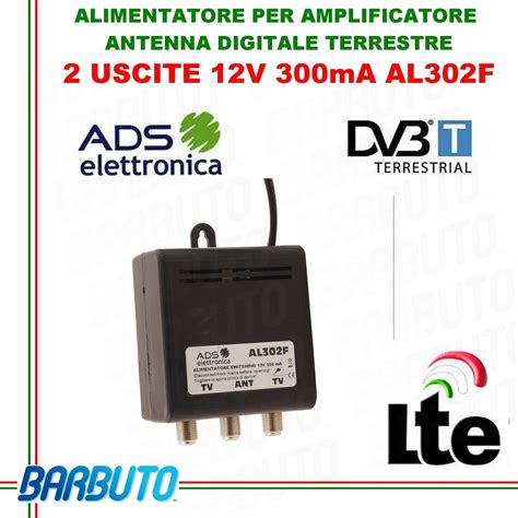alimentatori per antenne tv alimentatore per lificatore antenna digitale terrestre