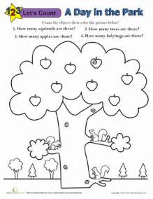 observation skills fun worksheet education com