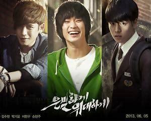 Film Korea Terbaru N Terlaris   film korea terlaris