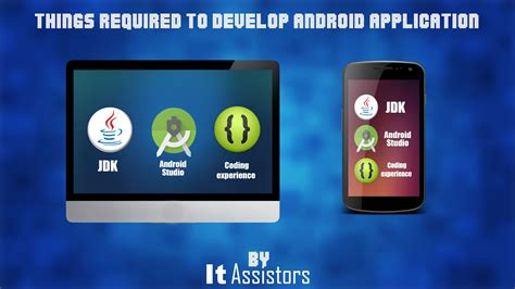 apk development software android app development software kits for app coding
