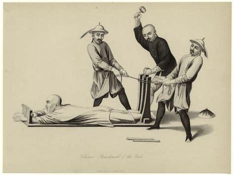 el cdigo de cruel no cruel or unusual punishment punishments